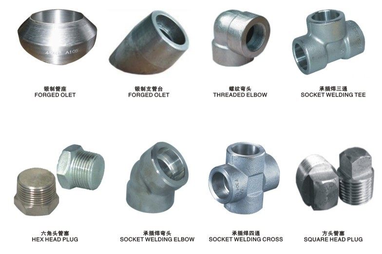 Forged fitting cixi fly pipe equipment co ltd