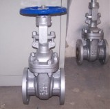 API Cast gate valve