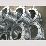 Universal Metal Expansion Joint