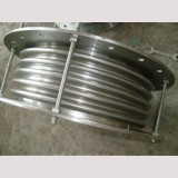 Bellow Expansion joint for ship